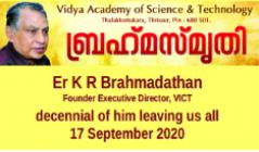 Brahmasmrithi 2020