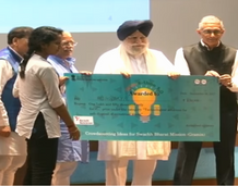 Second Prize in SWACHHATHON 1.0